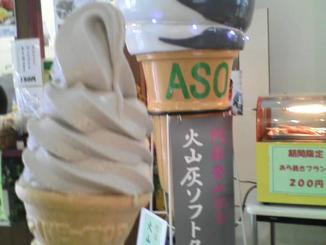 ソフトクリームin<br />  熊本&宮崎
