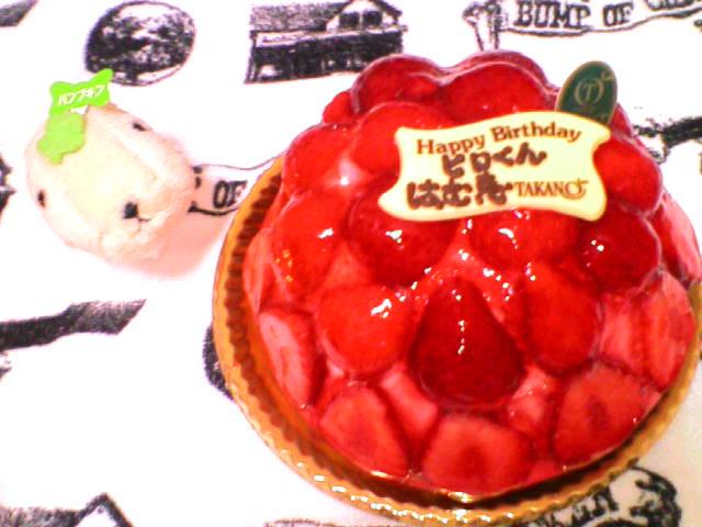 """ヒロくんと祝う""""妄想Birthday<br />  """""""