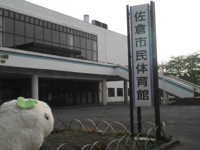"""""""佐倉フリーライブ""""の地"""