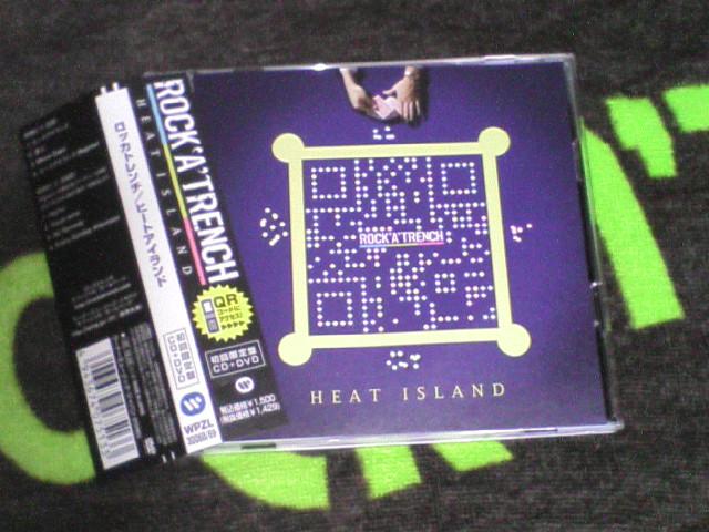 HEAT ISLAND -初回限定盤-