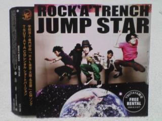 JUMP STAR