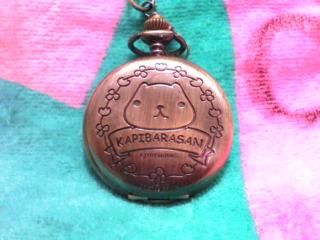 カピバラさん懐中時計
