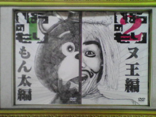 『いばらのもり』発売日