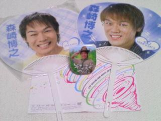 """""""CDJ2010<br />  """"の朝"""