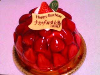 誕生日、ありがとう。